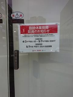 DSC_0322.JPG