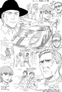 フォードVSフェラーリHP.jpg